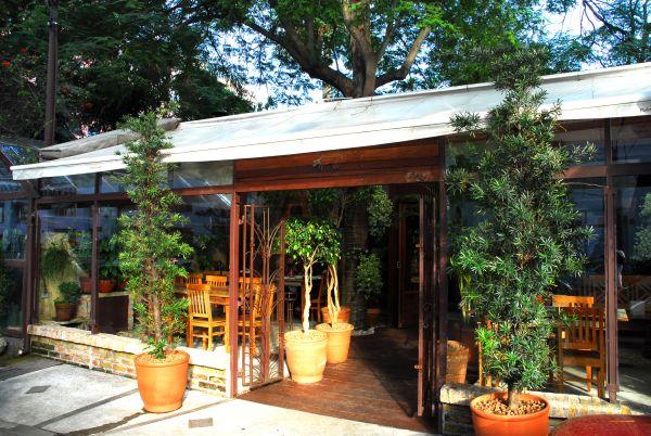 A entrada do restaurante. Foto divulgação do site
